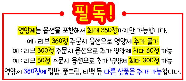 d50eb2b2321563ad525f4a32dfb33a44_1614323272_3.jpg