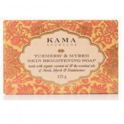 turmeric & myrrh skin brightening soap 125g